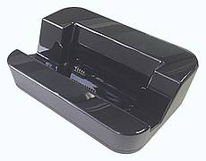 Industrie Tablet TB80 Docking Station
